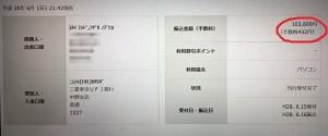 募金 - コピー